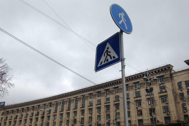 В столице на Городецкого открыли наземный переход (ФОТО), фото-3