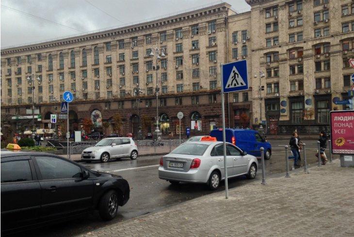 В столице на Городецкого открыли наземный переход (ФОТО), фото-2