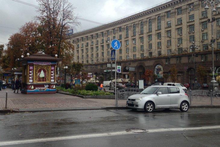 В столице на Городецкого открыли наземный переход (ФОТО), фото-1
