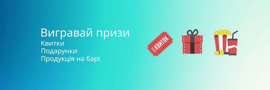 Kinobox.in.ua – унікальний проект з квитками та сувенірами в кіно!, фото-2