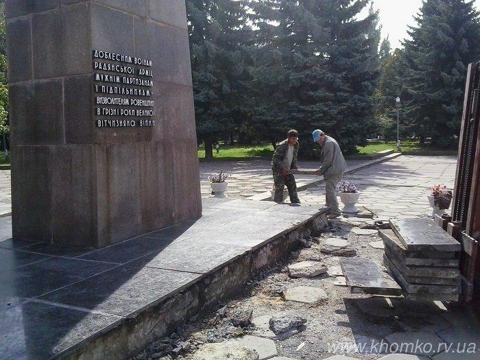 У Рівному відновили пам'ятник «Партизанам і підпільникам» (Фото), фото-2