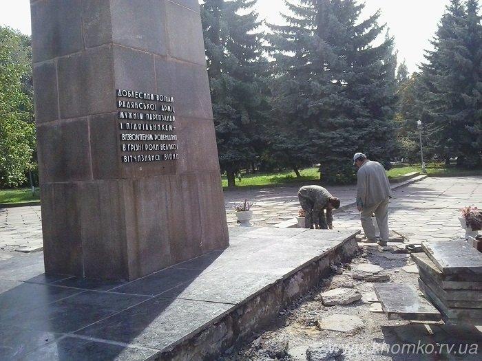 У Рівному відновили пам'ятник «Партизанам і підпільникам» (Фото), фото-3