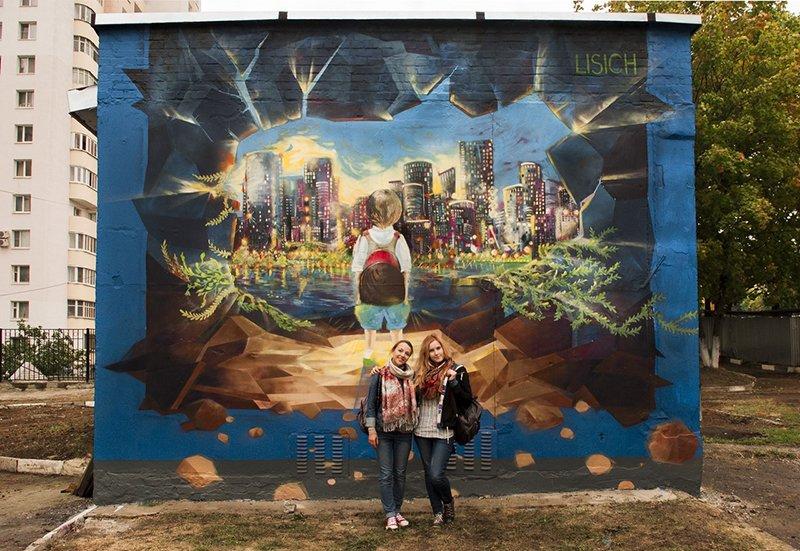 В Белгороде появилось «электрическое» граффити, фото-1