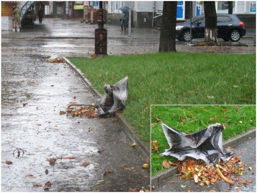 Почему сегодня нельзя брать с собой зонтик на улицу (ФОТО), фото-1