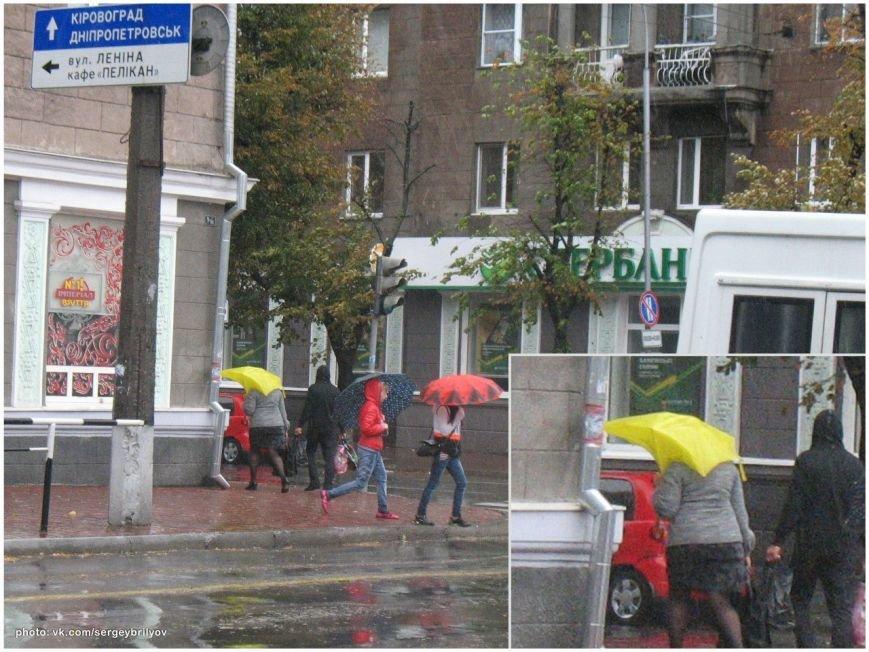 Почему сегодня нельзя брать с собой зонтик на улицу (ФОТО), фото-4