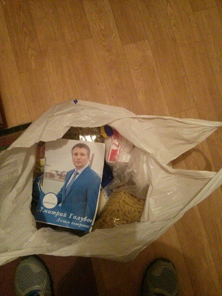 10 фактов, свидетельствующих, что выборы в Одесской области проводятся по стандартам эпохи Януковича, фото-8