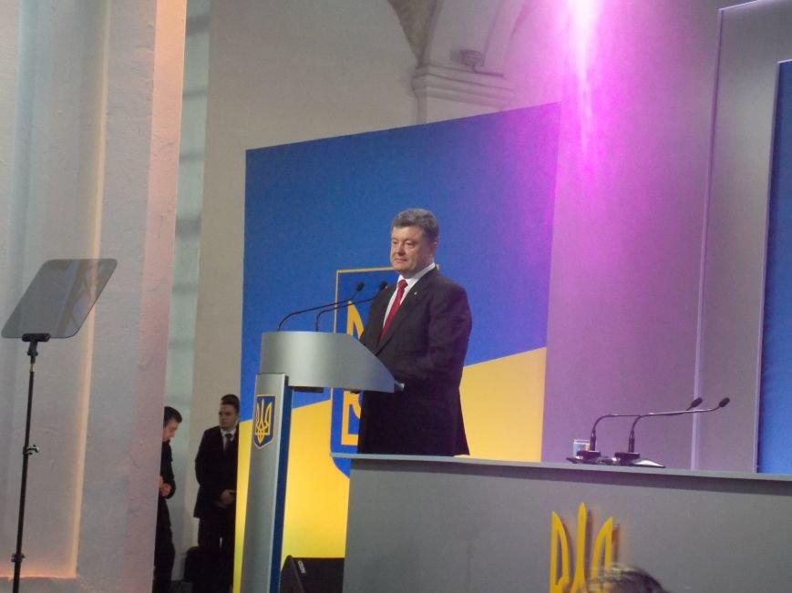 Стратегия 2020: Президент предложил Украине более 60 реформ (Дополнено ФОТО), фото-4