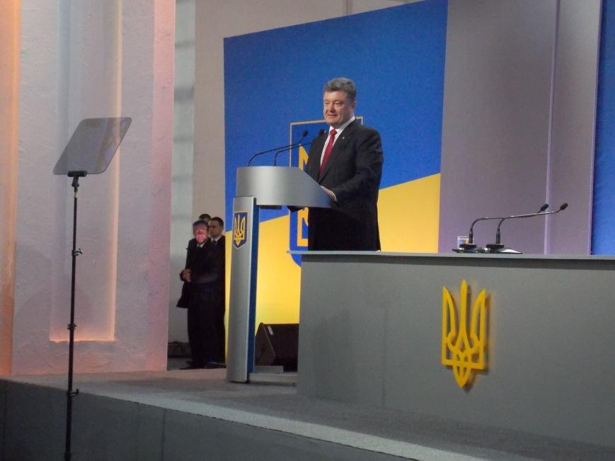 Стратегия 2020: Президент предложил Украине более 60 реформ (Дополнено ФОТО), фото-5