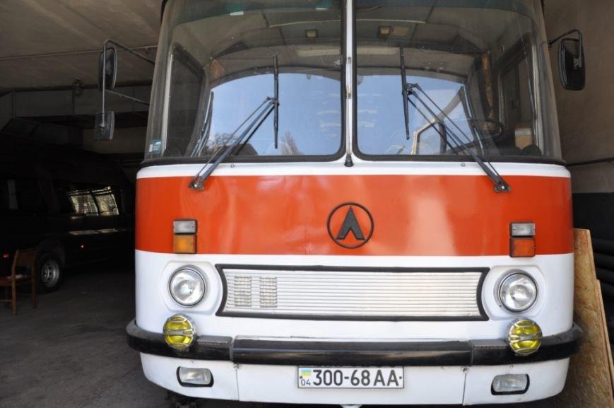 В Днепропетровщине продолжается распродажа автомобилей чиновников, фото-2