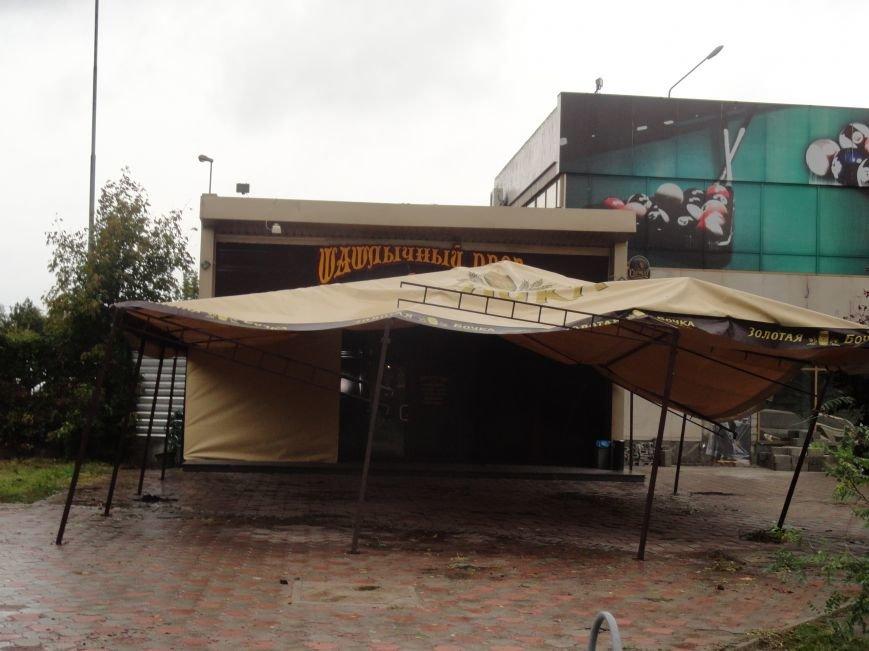 Фотопятница «Ураган - история потрясения», фото-10