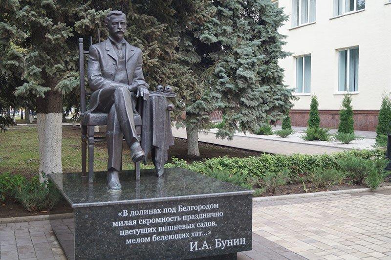 В Белгороде появился памятник Борису Пастернаку (фото) - фото 4