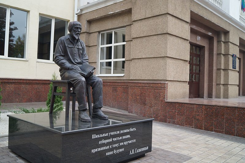 В Белгороде появился памятник Борису Пастернаку (фото) - фото 3