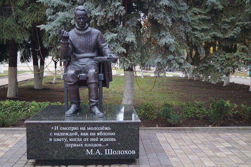 В Белгороде появился памятник Борису Пастернаку (фото) - фото 2