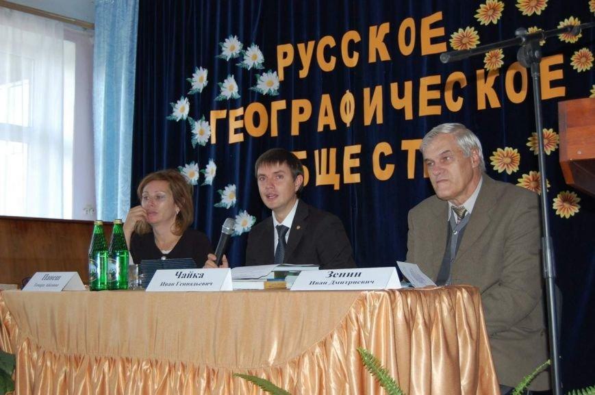 В Белореченске открылось отделение Российского географического общества, фото-1