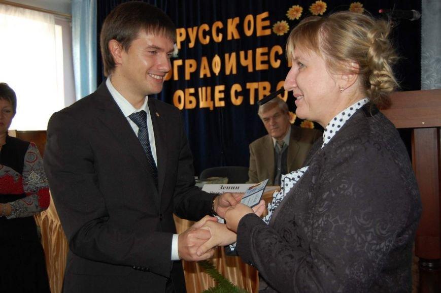В Белореченске открылось отделение Российского географического общества, фото-2