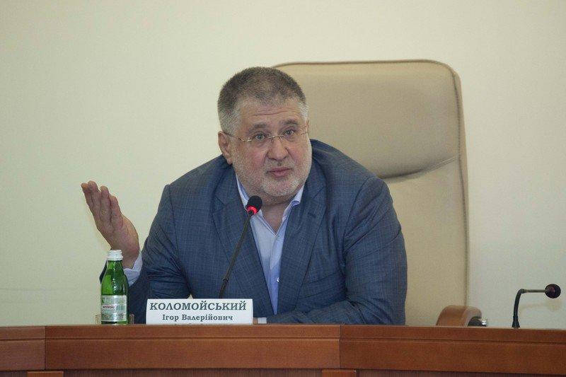 Итоги пресс-конференции губернатора Днепропетровщины Игоря Коломойского, фото-3