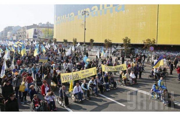 В Киеве люди с особыми потребностями провели Марш мира (ФОТО, ВИДЕО), фото-3