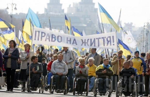 В Киеве люди с особыми потребностями провели Марш мира (ФОТО, ВИДЕО), фото-1