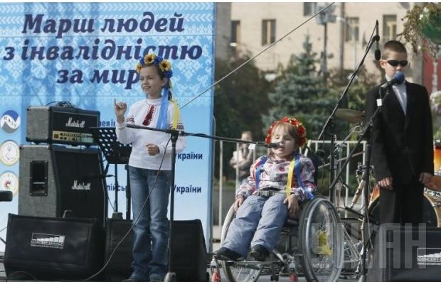 В Киеве люди с особыми потребностями провели Марш мира (ФОТО, ВИДЕО), фото-7
