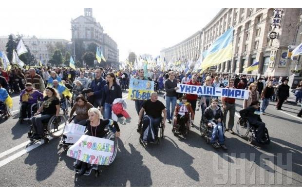 В Киеве люди с особыми потребностями провели Марш мира (ФОТО, ВИДЕО), фото-5