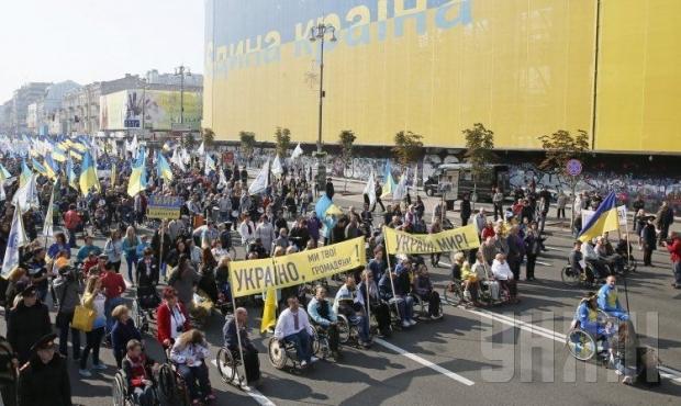 В Киеве люди с особыми потребностями провели Марш мира (ФОТО, ВИДЕО), фото-10