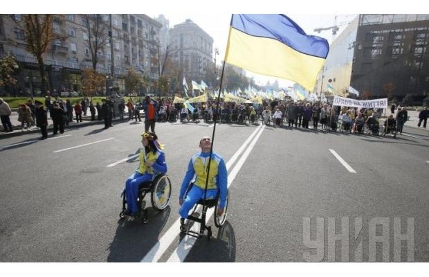 В Киеве люди с особыми потребностями провели Марш мира (ФОТО, ВИДЕО), фото-2