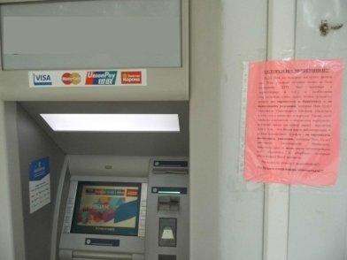 В Белореченском районе прошла акция «Внимание: мошенники!», фото-2