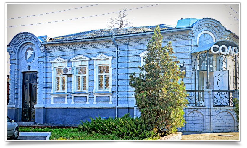 История возникновения Славянска по версии Дмитрия Журавлёва, фото-6