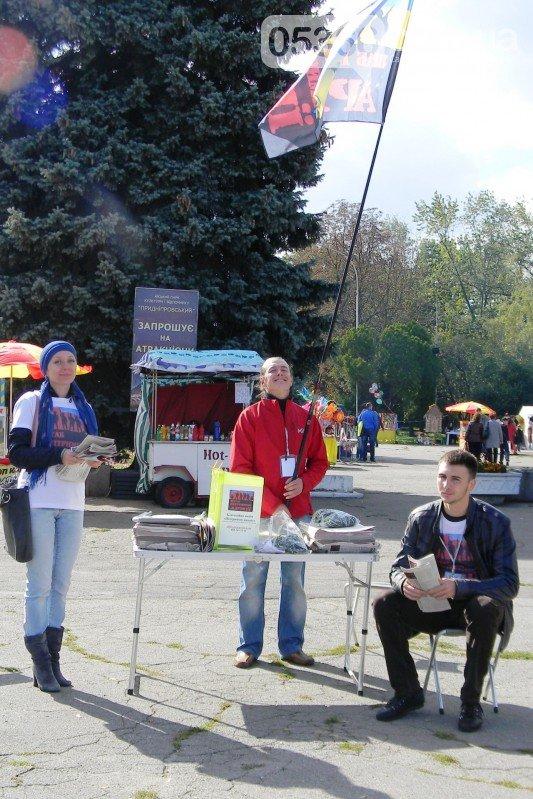 В Кременчуге молодежь собирает средства  на помощь армии, фото-1