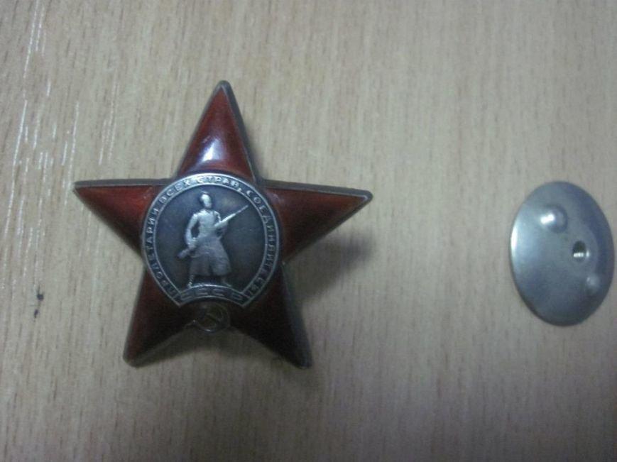 Червона Зірка_1