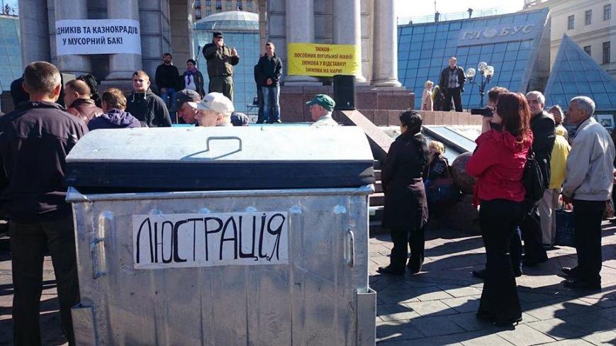 """Традиционным элементом вече Майдана стал """"люстрационный"""" мусорник (ФОТО), фото-2"""