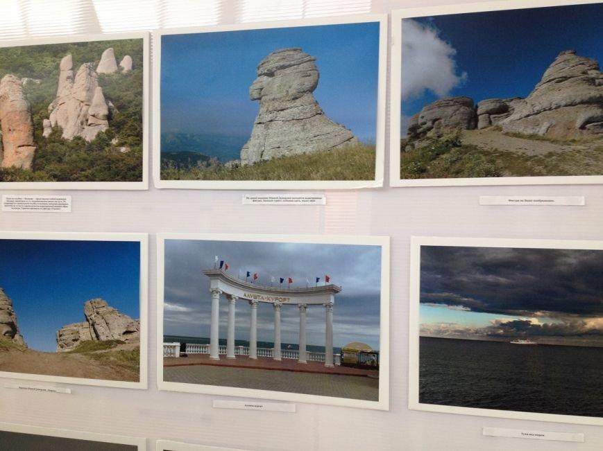 Фоторепортаж с выставки «Одна страна – Единая Россия!», фото-10