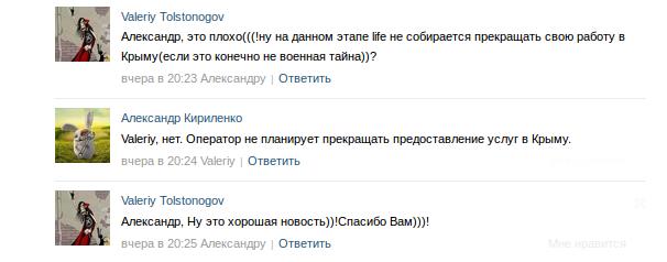 Снимок экрана - 29.09.2014 - 09:02:01