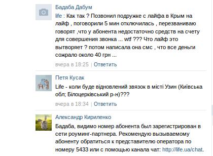 Снимок экрана - 29.09.2014 - 08:52:15