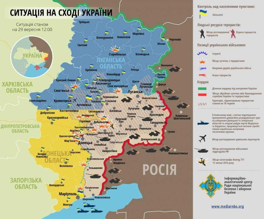 СНБО обнародовал карту ситуации на Донбассе на 29 сентября, фото-1
