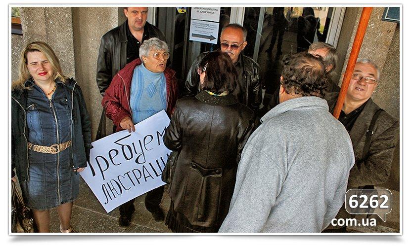 Славянск - начались волнения на площади. (фото) - фото 16