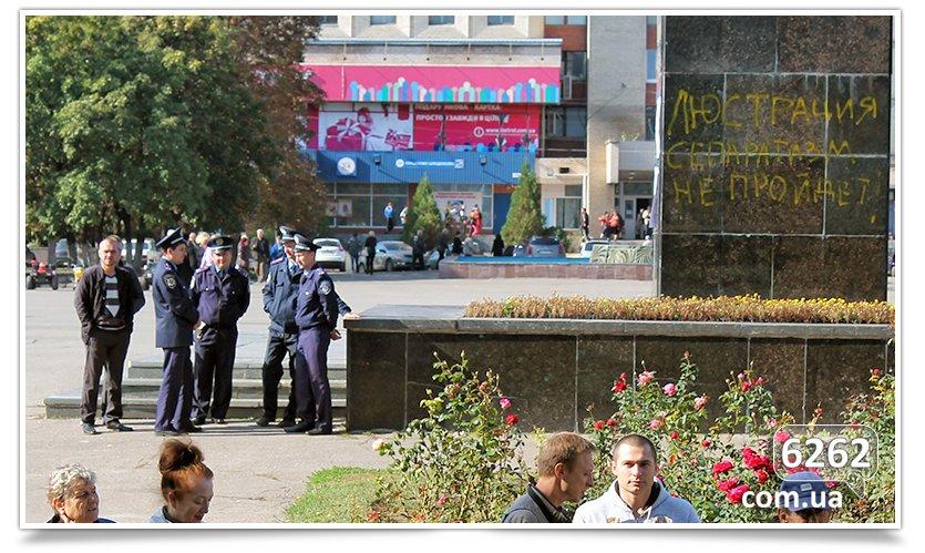 Славянск - начались волнения на площади. (фото) - фото 15