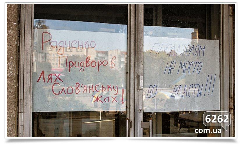 Славянск - начались волнения на площади. (фото) - фото 7