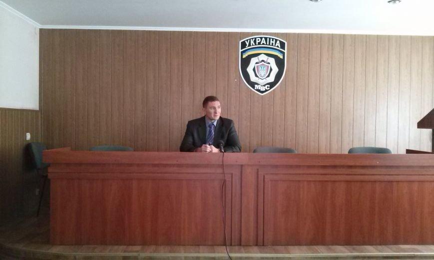 В Днепродзержинске за разбойное нападение задержаны двое жителей Полтавской области, фото-1