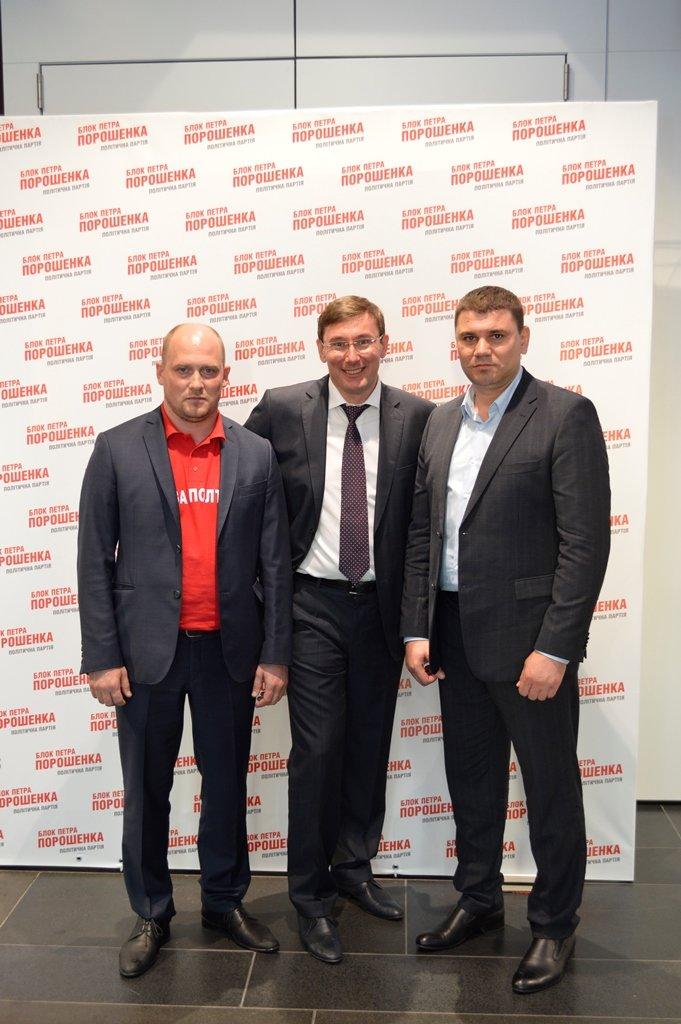 Кандидатом в депутати від партії «Блок Петра Порошенка» в Кременчуці висунуто та зареєстровано Сергія Перепела, фото-2