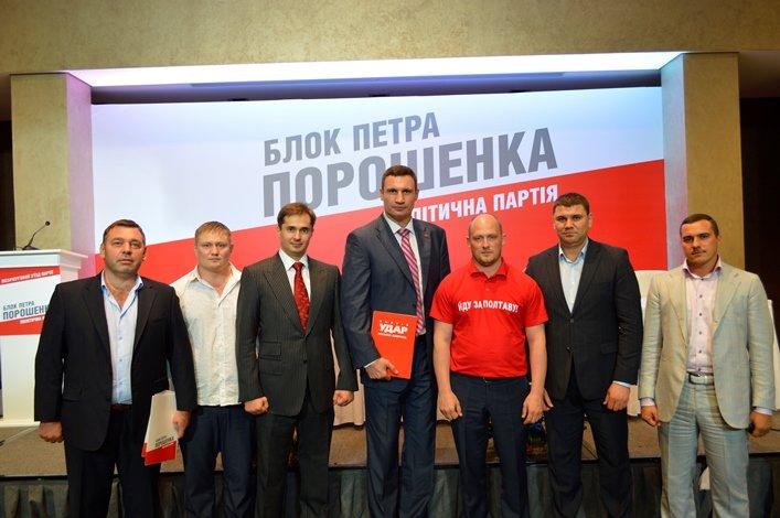 Кандидатом в депутати від партії «Блок Петра Порошенка» в Кременчуці висунуто та зареєстровано Сергія Перепела, фото-1
