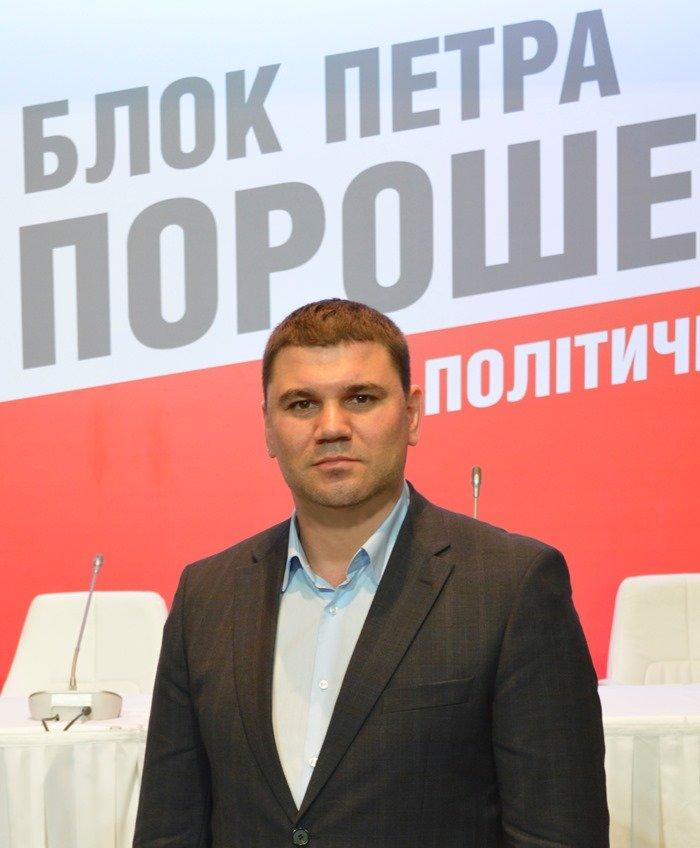 Кандидатом в депутати від партії «Блок Петра Порошенка» в Кременчуці висунуто та зареєстровано Сергія Перепела, фото-4