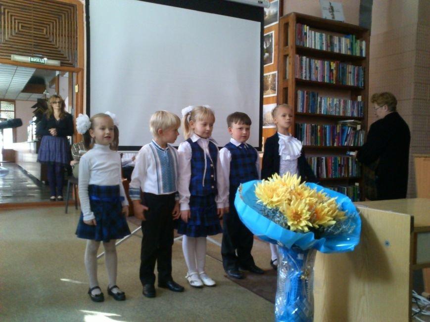 В Днепродзержинске состоялся флешмоб «Чтение ради мира», фото-6