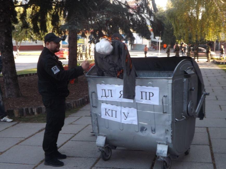 TrashBucketChallenge в Кременчуге: никого никуда не запихнули (фото и видео), фото-4