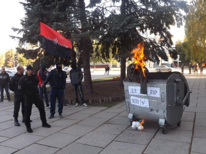 TrashBucketChallenge в Кременчуге: никого никуда не запихнули (фото и видео), фото-2