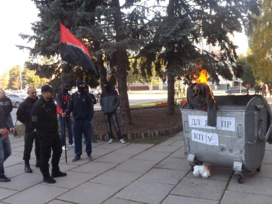 TrashBucketChallenge в Кременчуге: никого никуда не запихнули (фото и видео), фото-3