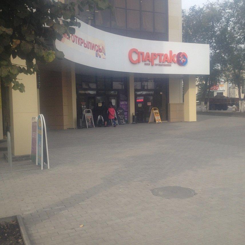 Пустующие торговые центры, фото-1