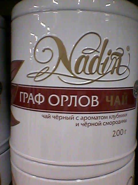 У Тернополі супермаркети продовжують обманювати покупців (фото), фото-1