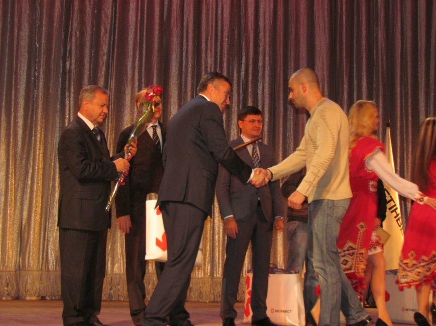 В Мариуполе наградили волонтера, получившего ранение при обстреле блокпоста (ФОТО), фото-4