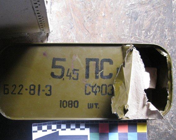 Рівненські УБОЗівці викрили злочинну групу, яка збувала зброю та вибухівку (Фото), фото-3